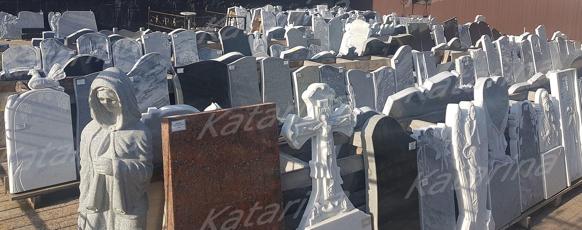 Купить надгробный памятник в перепечино   екатеринбурге памятники в таганроге с цены для детей